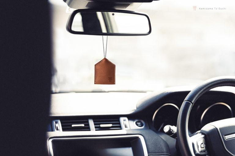 車のお守りカバー。お守りのおうち。