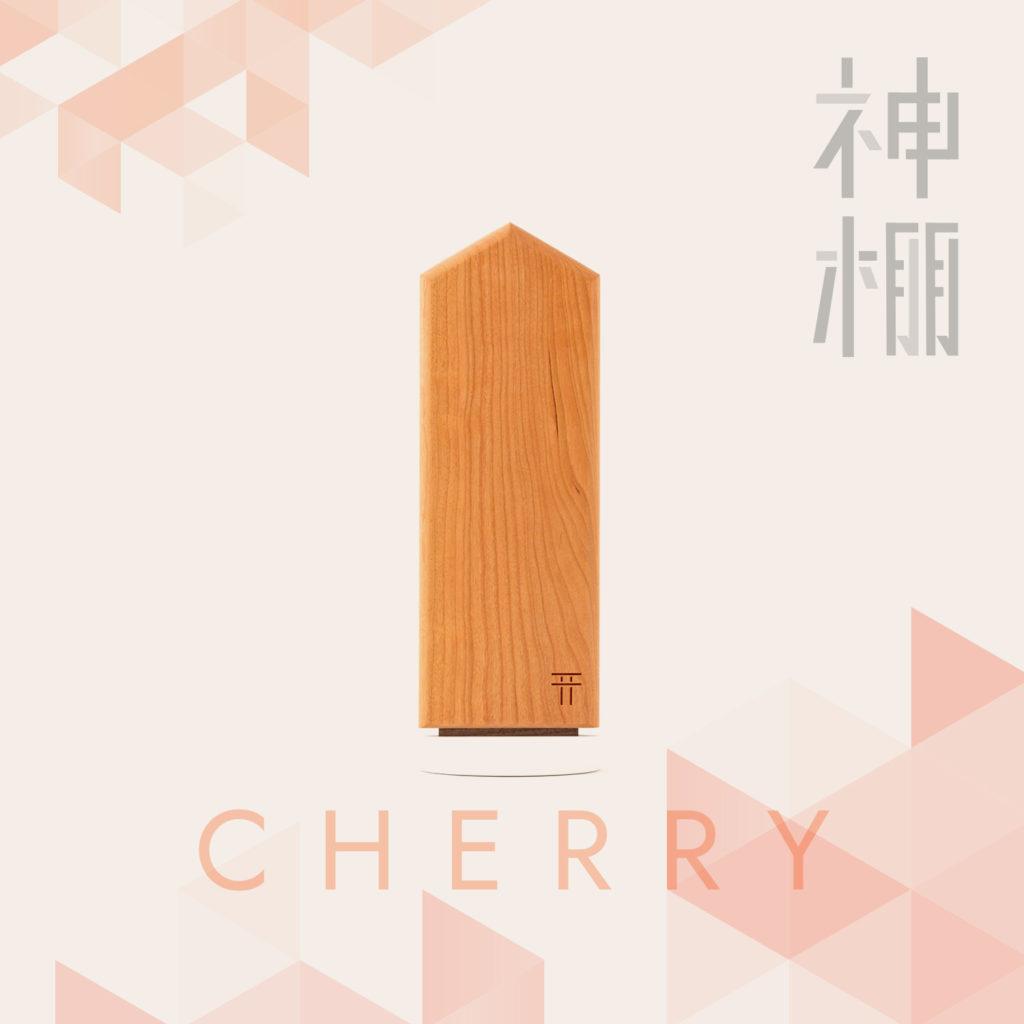 淡いピンクとやさしい木目が特徴の、チェリーの神棚。