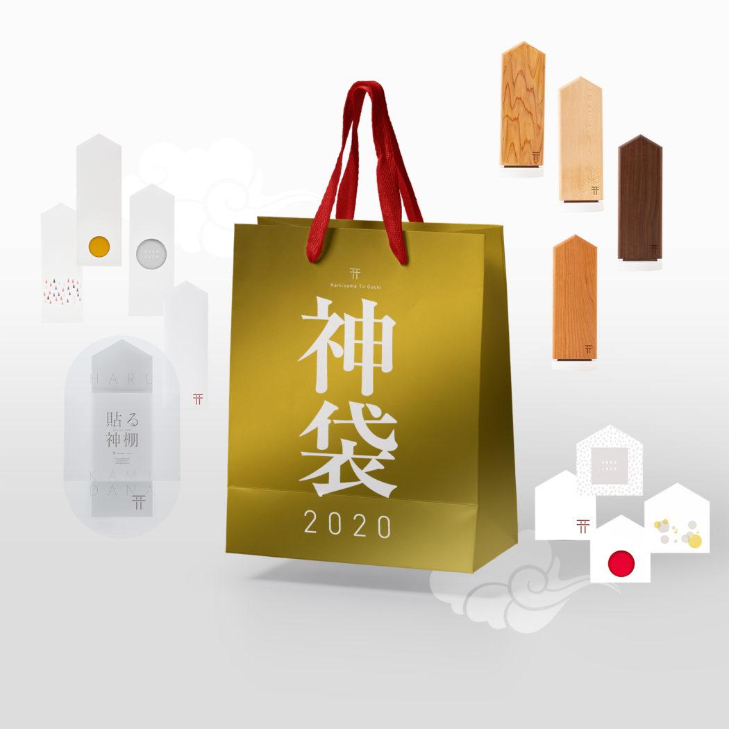「 神袋 すごい 」 50,000円(税抜)すごい入って100,000円相当。